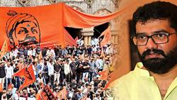 Decision to cancel reservation is unfortunate for Maratha community: Shivendraraje