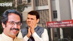 Super Uddhav and Devendra