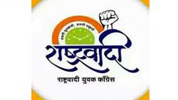 NCP Youth