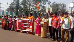 BJP's women's front 'chakkajam' in Satara city