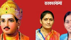 Shiv Sena, NCP women leaders demand Eknath Shinde to erect memorial on Basaveshwar in Mangalweda