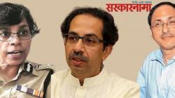 Sitaram Kunte's report on phone tapping case submitted to Chief Minister Uddhav Thackeray