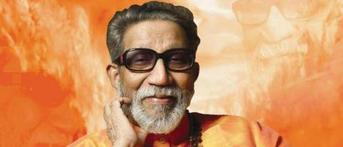SMART Project will be given Balasaheb Thackerays Name