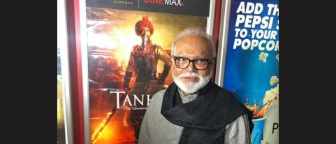 Chagan Bhujbal Watched Tanhaji Movie