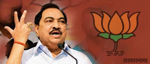 Sharp Criticism by BJP Leader Eknath Khadse on Party Leadership