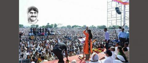 Pankaja Munde Say Political Party is not owned by any individual