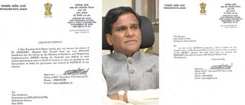 Raosaheb Danve Gives Fund to PM Relief Fund