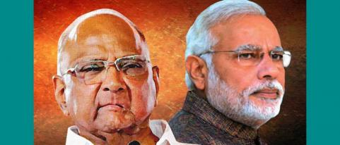 Sharad-Pawar- Narendra Modi had offered me to work togather