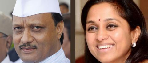 Ajit Pawar in not Angry with Party Claims Supriya Sule