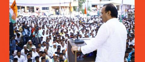 ajit pawar as home minister