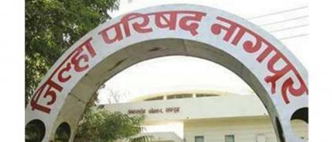 Nagpur Zilla Parishad Elections Will Be Held After Two and Half Years