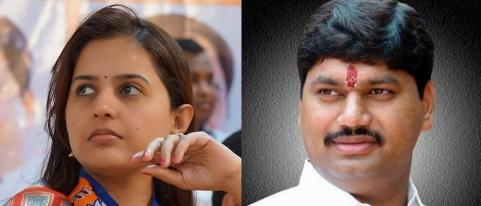 Pritam Munde Avoided Meeting Of Dhananjay Munde