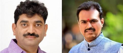 Sanjay Kenekar and Viajay Autade New office Bearers of Aurangabad BJP