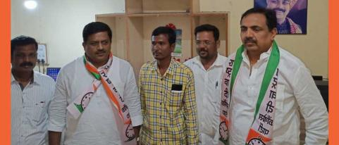 jayant patil visits congress office in indapur