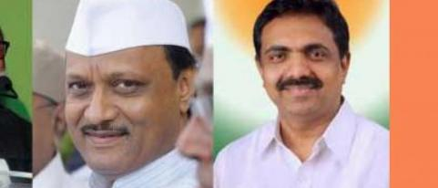 ajit pawar and jayant patil plans to expand ncp in vidharbha