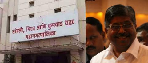 BJP State President Chandrakant Patil Orders Resignation of Sangli Mayor