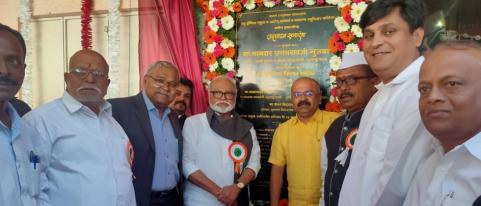 Chagan Bhujbal finished Pune program in Two Minutes due to Corona