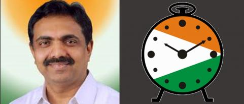 NCP State President Jayant Patil