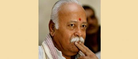 dont behave like british era says mohan bhagwat