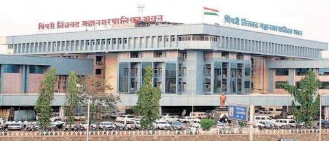 Pimpri_Chinchwad_Municipal_Corporation.