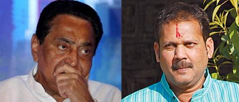 Udayanraje Demands Appology from Kamalnath