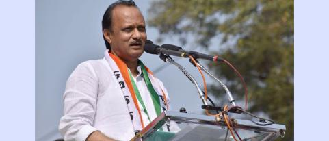ajit pawar to take decision on pune zp president