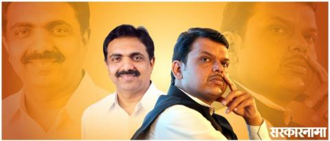devendra_and_jayant_patil.