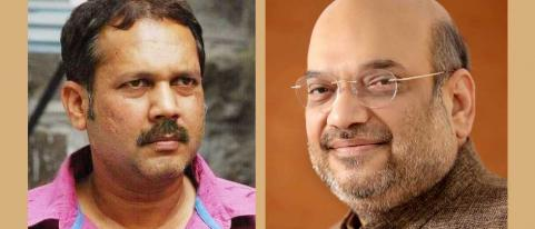 Udayanraje went to meet Amit Shah