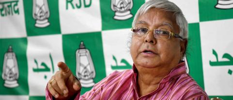 bjp leader nikhil anand targets lalu prasad yadav and his party for wrongdoings