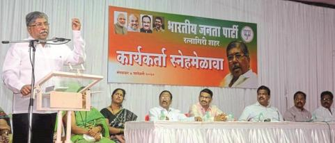 BJP State President Chandrakant Patil Speaking in Workers Meeting At Ratnagiri