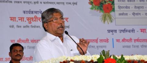 Chandrakant Patil to take Meeting of Baramati BJP Workers