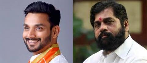 Disucussion Between Dhairyasheel Mane and Ekanath Shinde About Kabnur City Council