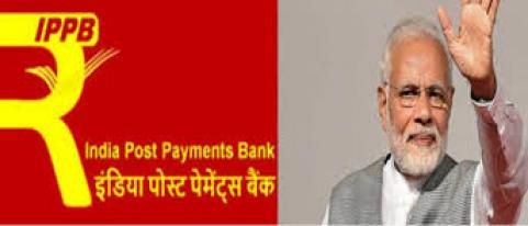 Five Hundred Rupees Minimum Balance Required for Postal Bank Accounts