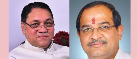 Dilip Walse Patil Taunts Radhakrishna Vikhe Patil