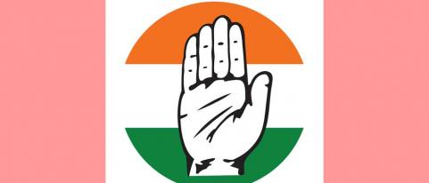 nagpur congress