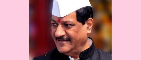 Prithviraj Chavan refuses to accept the post of state president
