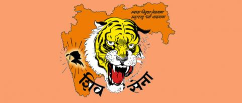 Shivsena Comment About Maharashtra Cabinet Expansion