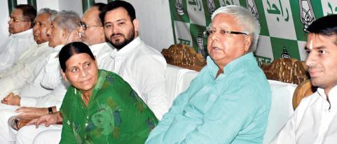 rjd leader tejashwi yadav apologizes for his father and mother mistakes
