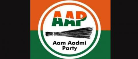 Aam Admi Party To Concentrate on Maharashtra