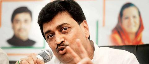 Our Field is like Film Industry Say Ashok Chavan