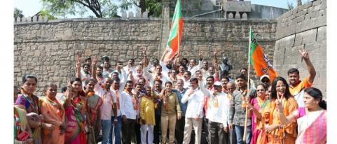 BJP Celebration in Kolhapur in Presence of Dhananjay Mahadik