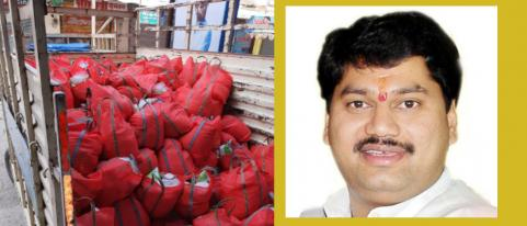 dhananjay mundes nath pratishthan donates essentials commodities to 5000 families