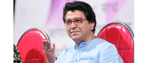 Organisation Appeals to Raj Thackeray to Avoid Chatrapati Shivaji Maharaj Seal on MNS Flag