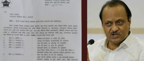 Relief to Ajit Pawar as Govenrment Closes Nine Files in Irrigation Scam