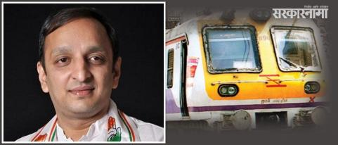 Sachin Sawant Demands Entry of Women in Mumbai Local Trains