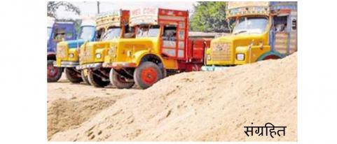 Circle Officer Kidnapped by Sand Mafia in Nagar