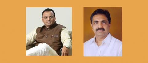differences between jayant patil and nishikant patil seen in official meeting