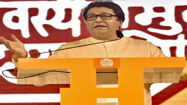 Raj Thackeray's flag of MNS was registered four years ago